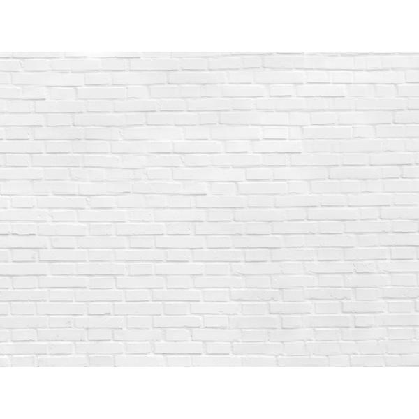 U02_Bílá zeď_Email_600x600px